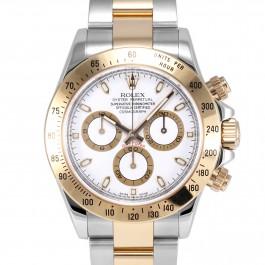 Rolex Daytona – Steel and Gold Watch
